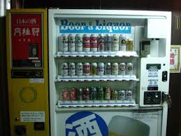 Alcohol Vending Machine Laws