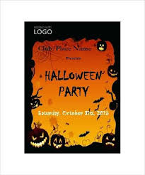 How To Make A Party Invitation On Microsoft Word Download Surprise
