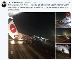 Biman Bangladesh Airlines World Airline News