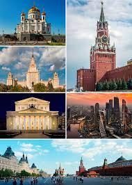 Москва   Города и страны вики