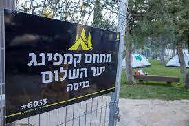 Family Camping in Jerusalem - Fun In Jerusalem