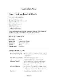 Associate Resume Resume Objective For Sales Resume Objective For Sales Associate