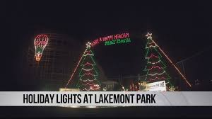 Lights At Lakemont Park Holiday Lights On The Lake At Lakemont Park Are Here