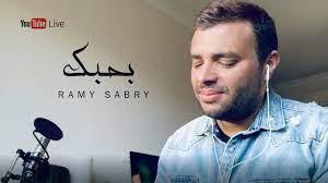 "رامي صبري ـ بحبك | Ramy Sabry - Bahebk ""LIVE"" - YouTube"