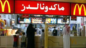 Resultado de imagen para policia  en Arabia Saudí