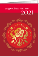 Below is a frame template instructions for making your own frame like the one in this lunar new year card. Chinese New Year Cards From Greeting Card Universe