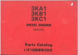 isuzu diesel engine 3ka1 3kb1 3kc1 parts manual