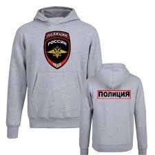 Sweater Logo Design Amazon Com Men Hoodie Logo Design Sweatshirt Casual