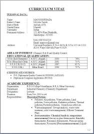 Chemist Resume Extraordinary Qc Chemist Resume Nmdnconference Example Resume And Cover Letter