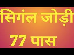 Videos Matching Satta King Gali Disawar 30 March 2018 Gali