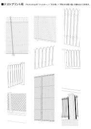 フェンス素材集 デジタルトーン背景トーン背景パーツパターン