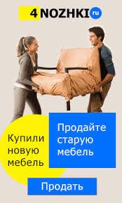 <b>Первый мебельный</b> Новомосковск - каталог товаров, цены ...