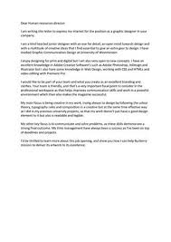 dear human resources cover letter cover letter burberry uk by mohammed ibraheem khan issuu