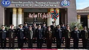 رابط التقديم كلية الشرطة المصرية 2021 لطلاب الثانوية العامة والأزهرية عبر  موقع أكاديمية الشرطة المصرية - جريدة أخبار 24 ساعة