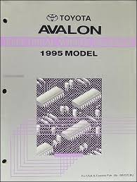 1995 1999 toyota avalon body collision repair shop manual original 1995 toyota avalon wiring diagram manual original