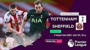 ถ่ายทอดสดฟุตบอล พรีเมียร์ลีก 2020-2021 ท็อตแน่ม ฮ็อตส