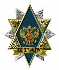 КрасГАУ Заочники Техносферная безопасность ВКонтакте Заочники Техносферная безопасность