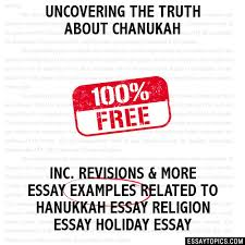 uncovering the truth about chanukah essay uncovering the truth about chanukah