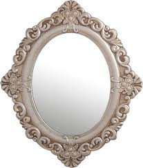 Zingz Thingz Vintage Estate Wall Mirror Reviews Wayfair