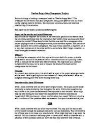 twelve angry men project newspaper by ela resource center tpt twelve angry men project newspaper