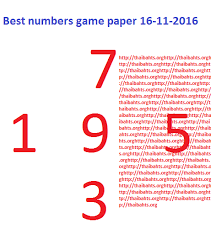 Thai Lottery Chart 2016 Thai Lottery 16 November 2016 Results First Tip Paper