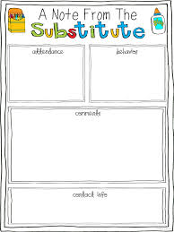 Letter To Substitute Teacher Template Free Substitute Teacher Report Template Substitute Teacher