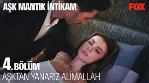 Esra, Ozan'ın Yatağında Uyudu! - Aşk Mantık İntikam 4. Bölüm - YouTube