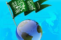الهجوم الثوابت الإسلامية أقصر طريق images?q=tbn:ANd9GcRqdFPPqtF2x7dXgRj3b_wuUv7KuoBTp4o0qd42hdKFn-JzRG_-Tg
