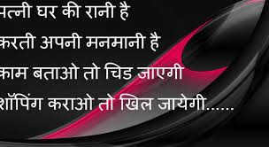 147 Truth Of Life Quotes In Hindi Images Pics Wallpaper Photo Hd