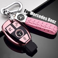<b>TPU</b>+<b>PC Car</b> Key Case Cover Key Holder Chain Ring For Mercedes ...