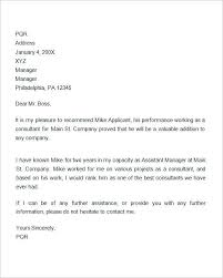 Refernce Letter Template Character Reference Letter Template For Job Fresh Letter Of Re