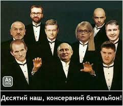 Головний плюс цих виборів - що ніхто не знає переможця і хто вийде до другого туру, - Гриценко - Цензор.НЕТ 2264