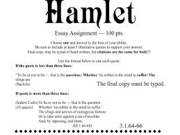 of hamlet essay outline of hamlet essay