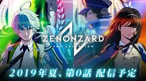 Nonton anime sub indo, streaming anime subtitle indonesia, download anime sub indo. Download Anime Zenonzard Sub Indo Batch Anime Wallpapers