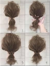 使うのはゴムだけ急にまとめ髪にしたくなってきた時の簡単ヘアアレンジ