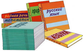 Картинки по запросу картинки учебные предметы
