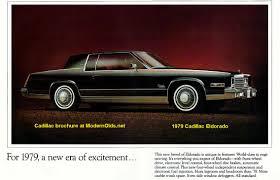 Cadillac Eldorado specs: 1979-1985 | MidsizeBowties.net ...