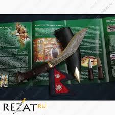 Непальский <b>нож</b>-<b>кукри 25</b>'' Long 25 Engraving Dragon Nepal Kukri ...