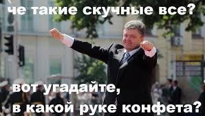 Для проведения выборов Президента в 2019 году нужно 1,9 млрд грн, - ЦИК - Цензор.НЕТ 6250