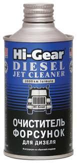<b>Hi</b>-<b>Gear</b> HG3416 <b>Очиститель форсунок</b> для дизеля — купить по ...