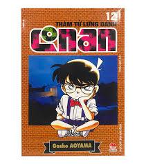 Thám Tử Lừng Danh Conan - Tập 12 – Siêu Thị Sách Nhân Văn