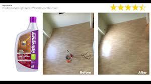rejuvenate professional high gloss wood floor rer
