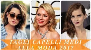 Tagli Capelli Medi Alla Moda 2017 Youtube