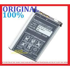 SE SONY ERICSSON K750 D750i V600 W550C ...