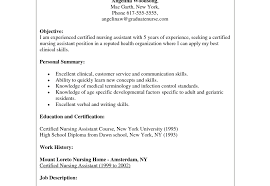 Cna Resume Example Resume Template