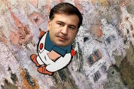 Картинки по запросу саакашвили на крыше