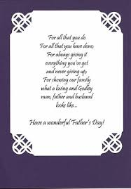 Inside Of Fathers Day Card Cards Fathers Day Cards Fathers Day
