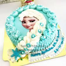 Elsa Cream Hair Gotasty