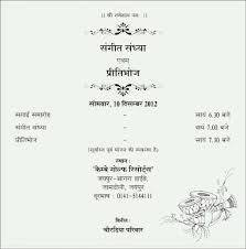 invitation card matter for 50th anniversary in hindi