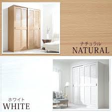 sliding door wardrobe closet ministry of wardrobe closet sliding door louver sliding door large capacity closet sliding door wardrobe
